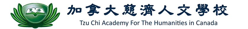 Tzu Chi Academy For The Humanities in Canada